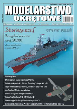 http://www.modelarstwookretowe.pl/okladki/okladka53.jpg