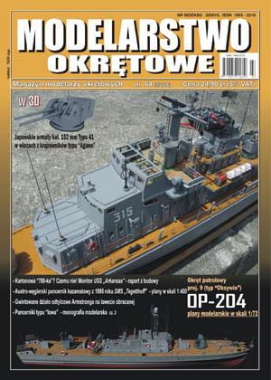 http://www.modelarstwookretowe.pl/okladki/okladka64.jpg