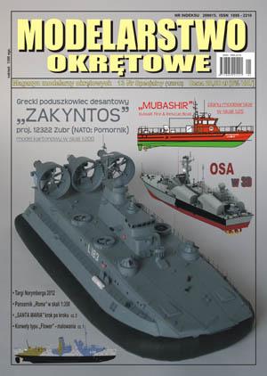 http://www.modelarstwookretowe.pl/okladki/okladkaNS13.jpg