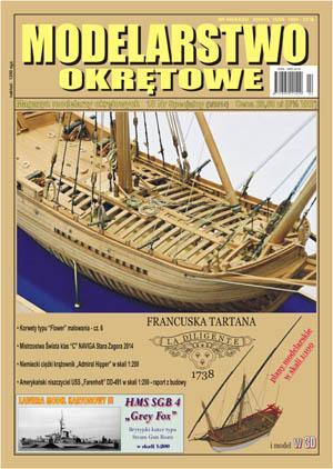http://www.modelarstwookretowe.pl/okladki/okladkaNS18.jpg
