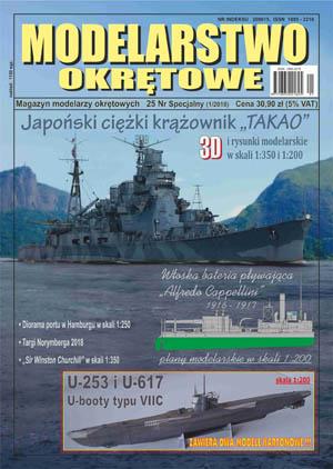 http://www.modelarstwookretowe.pl/okladki/okladkaNS25.jpg